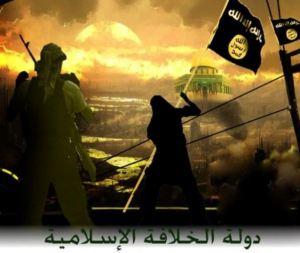 """""""מדינת החליפות האיסלמית"""""""