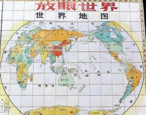 chinese world map